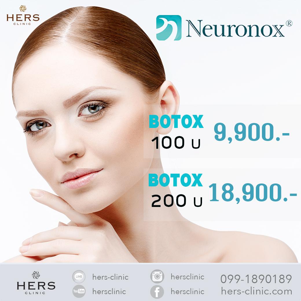 Botox Neuronox