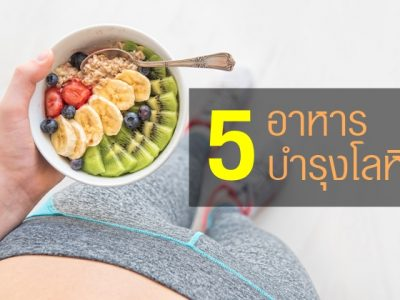Woman Is Eating A Healthy Oatmeal After A Workout.