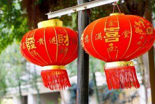 เทศกาลตรุษจีน ของไหว้เจ้าต้องมีอะไรบ้าง???